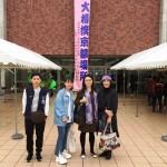 京都場所(2)