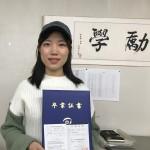 2018年度看護師国家試験(4)